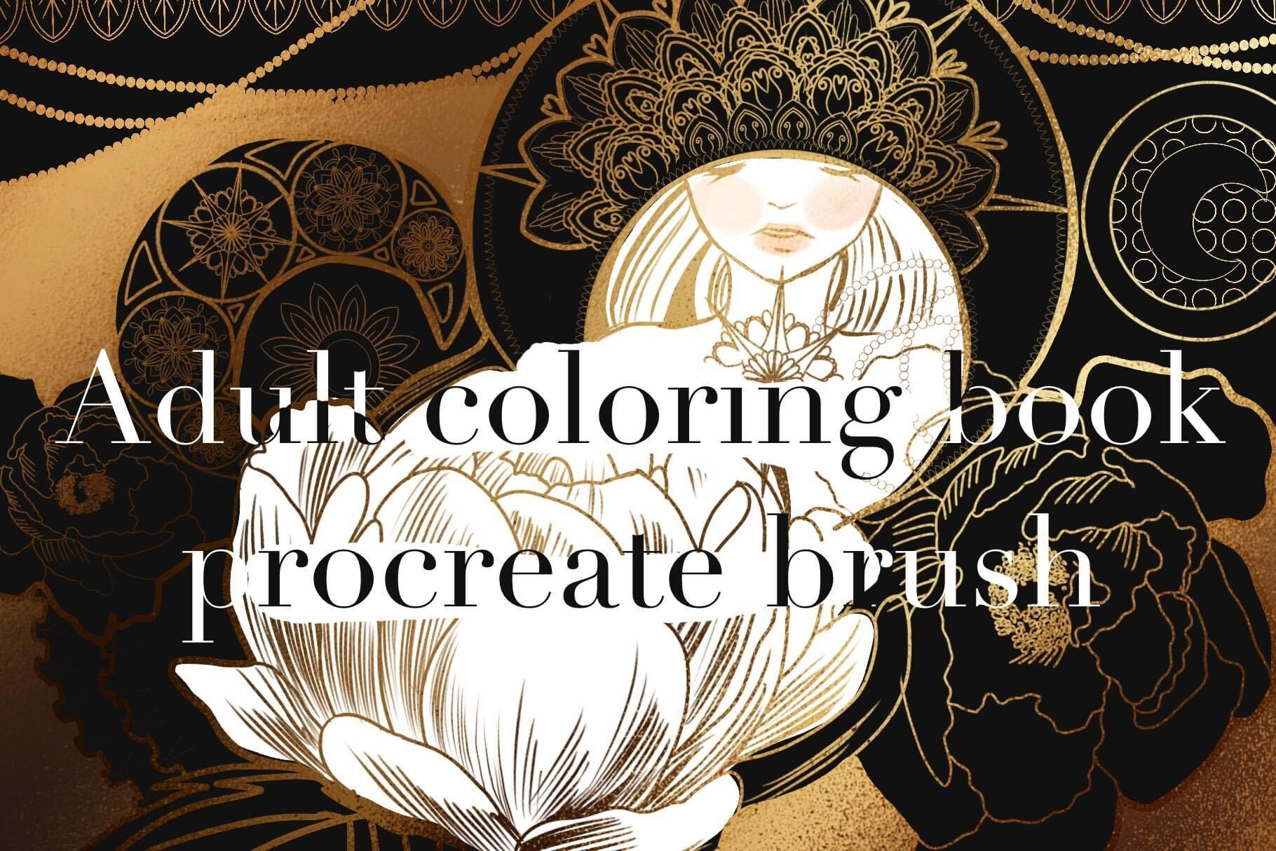 Adult coloring book procreate brush By Meisanmui ...