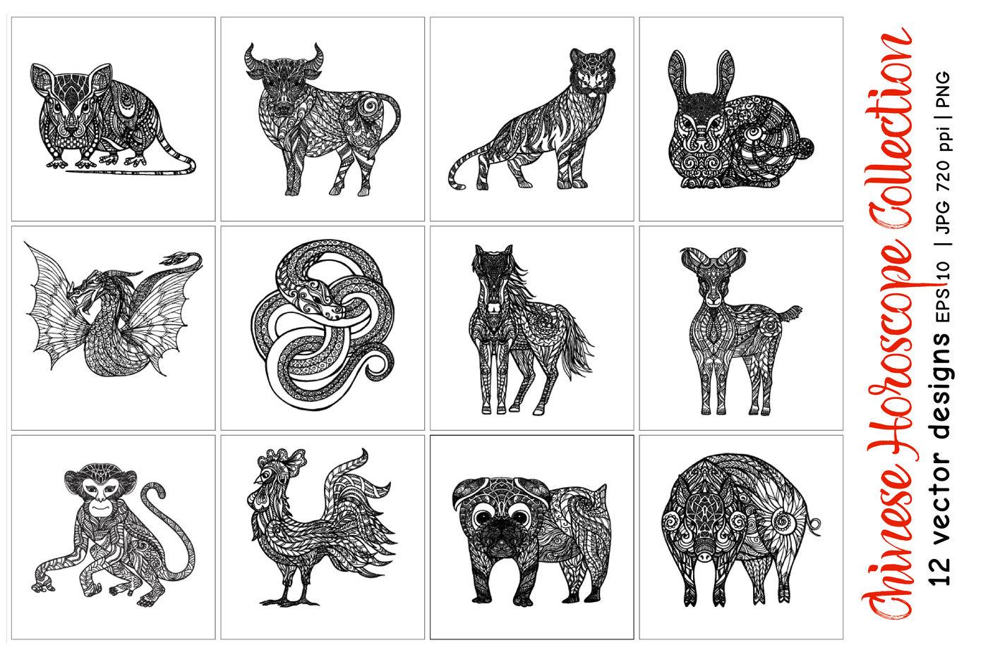 Chinese Horoscope Collection By Elen Lane Thehungryjpeg Com