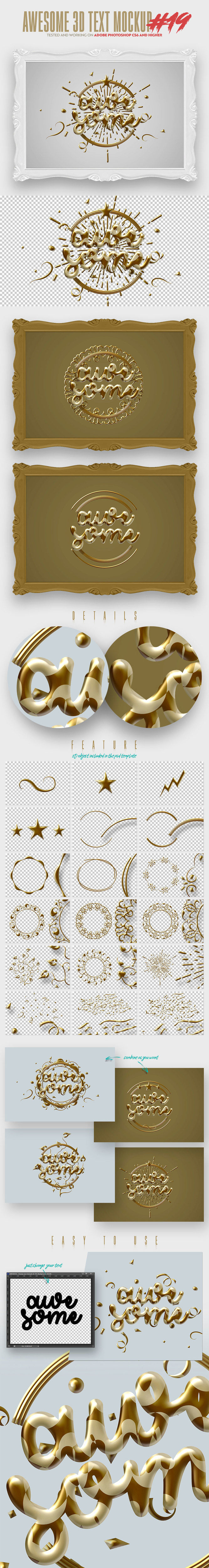 Download 3d Font Mockup Psd Yellowimages