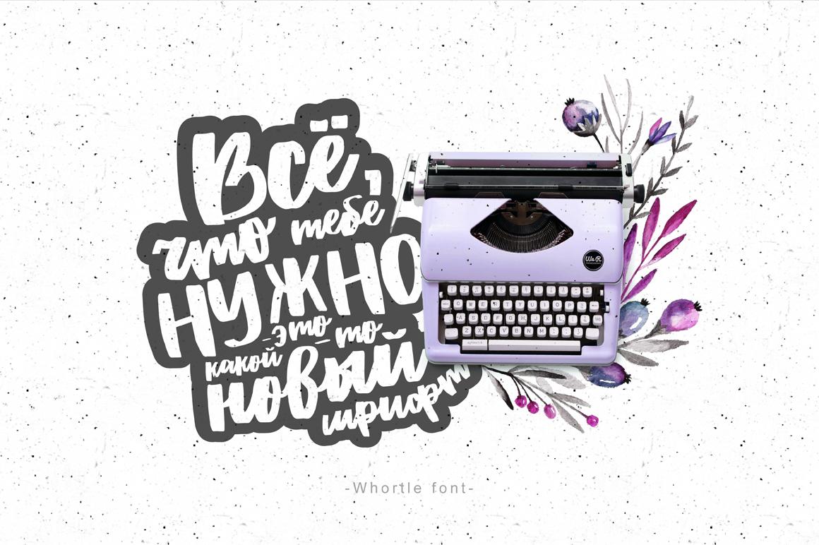 Whortle Handwritten Cyrillic Script By Katsia Jazwinska