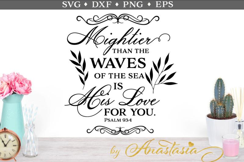 Free Psalm Svg Quote By Thehungryjpeg Thehungryjpeg Com