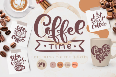 FREE Coffee Time SVG