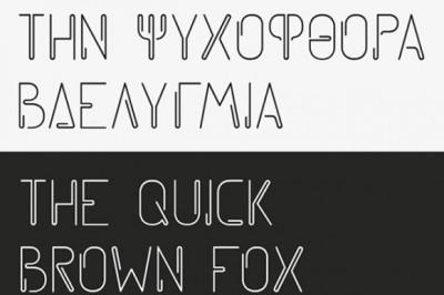 FREE SRFM Neon font