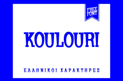FREE Font: Koulouri Typeface